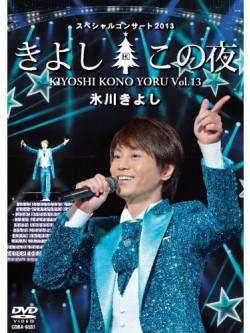 Kiyoshi Hikawa - Special Concert 2013 13