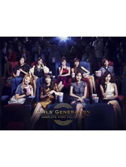 Girls Generation - Complete Video Collection (3 Blu-Ray) [Edizione: Stati Uniti]