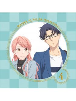 Fujita - Wotaku Ni Koi Ha Muzukashii 4 (2 Blu-Ray) [Edizione: Giappone]