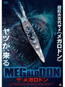 Michael Madsen - Megalodon [Edizione: Giappone]