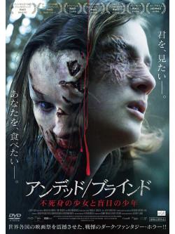 Nadia Alexander - The Dark [Edizione: Giappone]