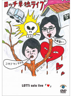 Lotti - Lotti Solo Live 'Heart' [Edizione: Giappone]