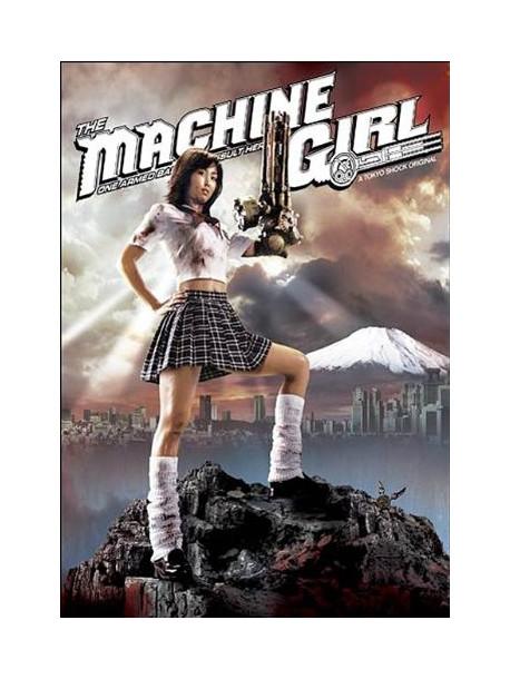 Machine Gun Girl [Edizione: Regno Unito]