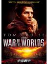 Steven Spielberg - War Of The Worlds [Edizione: Giappone]
