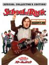 Richard Linklater - School Of Rock Special Collector'S E [Edizione: Giappone]