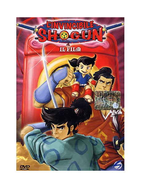 Invincibile Shogun (L')