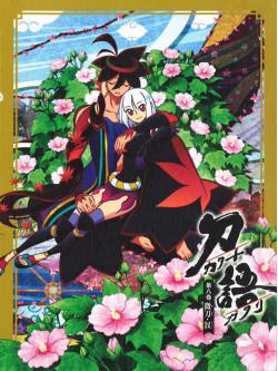 Animation - Katanagatari 8 Bitou. Kanzashi (2 Blu-Ray) [Edizione: Giappone]