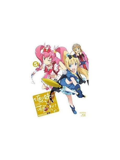 Animation - Ore No Imouto Ga Konnani Kawaii 5 (2 Blu-Ray) [Edizione: Giappone]