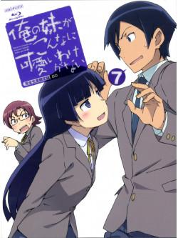 Animation - Ore No Imouto Ga Konnani Kawaii 7 (2 Blu-Ray) [Edizione: Giappone]