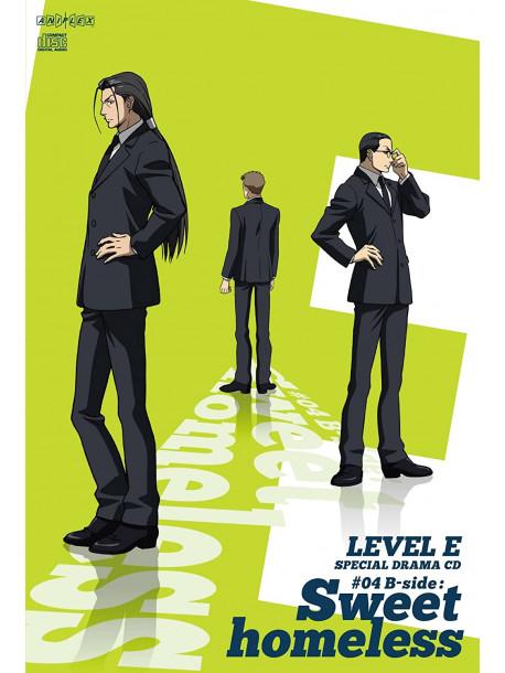 Animation - Level E 2 (2 Dvd) [Edizione: Giappone]
