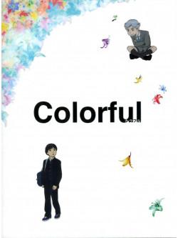 Animation - Colorful (3 Blu-Ray) [Edizione: Giappone]