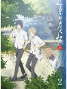 Animation - Natsume Yuujin Chou San 2 (2 Blu-Ray) [Edizione: Giappone]