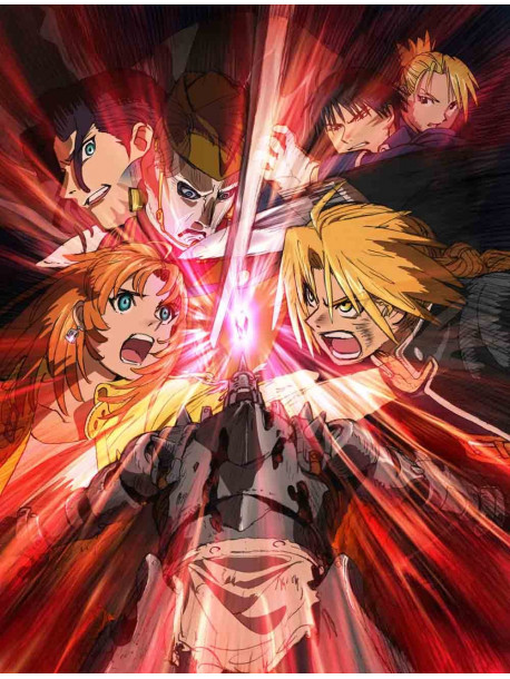 Animation - Fullmetal Alchemist The Sacred Star Of Milos (2 Dvd) [Edizione: Giappone]