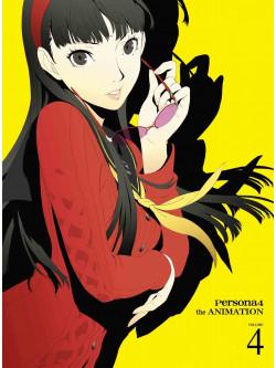 Animation - Persona4 The Animation Volume 4 (2 Blu-Ray) [Edizione: Giappone]