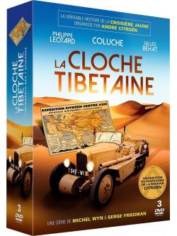 Des Trains Pas Comme Les Autres Saison 1 (3 Dvd) [Edizione: Francia]