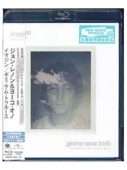 John Lennon.Yoko Ono - Imagine & Gimme Some Truth [Edizione: Giappone]