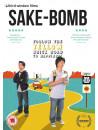 Sake Bomb [Edizione: Regno Unito]