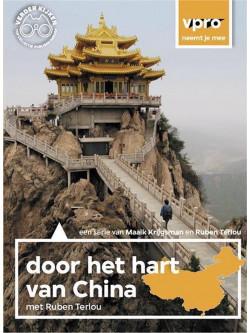 Door Het Hart Van China (2 Dvd) [Edizione: Paesi Bassi]