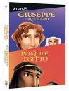 Giuseppe Re Dei Sogni / Il Principe D'Egitto (2 Dvd)