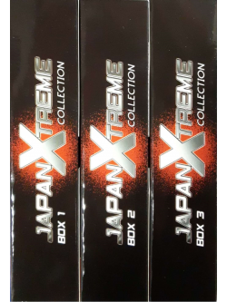 Japan Xtreme Complete Collection (9 Dvd)