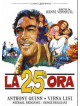 25a Ora (La)