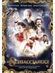 Schiaccianoci (Lo) (2010)