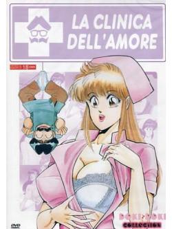 Clinica Dell'Amore (La)