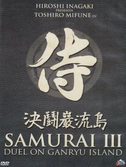 Samurai 03 - Duel On Ganryu Island