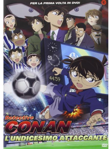 Detective Conan - L'Undicesimo Attaccante