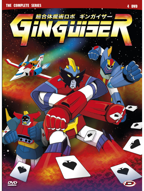 Ginguiser The Complete Series (Eps. 01-26) (4 Dvd)