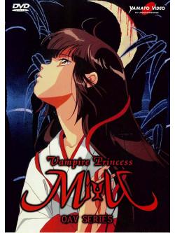 Vampire Princess Miyu - Oav Series