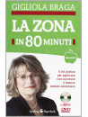 Zona In 80 Minuti (La) (Gigliola Braga) (Dvd+Libro)