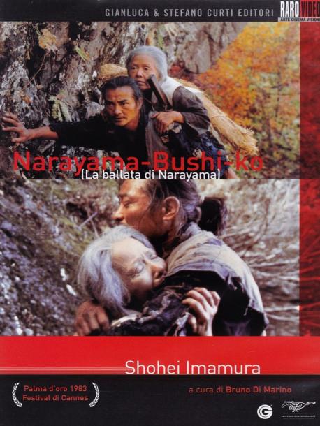 Narayama Bushiko - La Ballata Di Narayama