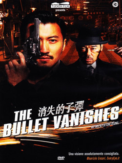 Bullet Vanishes (The)