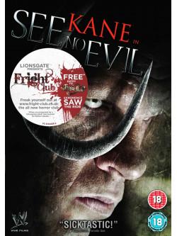 See No Evil [Edizione: Regno Unito]