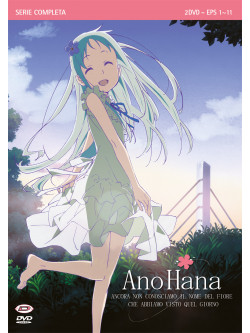 Ano Hana - The Complete Series (Eps 01-11) (2 Dvd)
