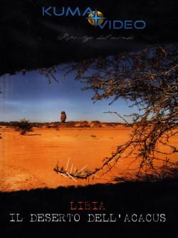 Libia - Il Deserto Dell'Acacus
