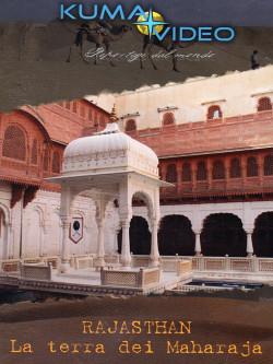 Rajasthan - La Terra Dei Mahraja