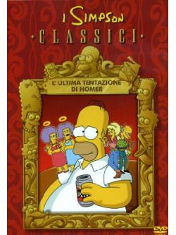 Simpson (I) - L'Ultima Tentazione Di Homer
