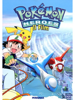 Pokemon Heroes - Il Film