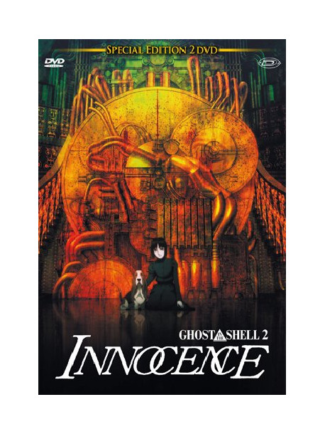 Ghost In The Shell 2 - Innocence (2 Dvd)