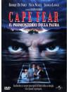 Cape Fear - Il Promontorio Della Paura (1991) (2 Dvd)
