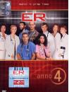 E.R. - Medici In Prima Linea - Stagione 04 (4 Dvd)