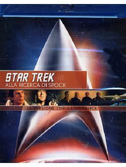 Star Trek 3 - Alla Ricerca Di Spock (Edizione Rimasterizzata)