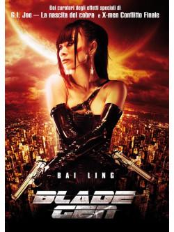 Blade Gen