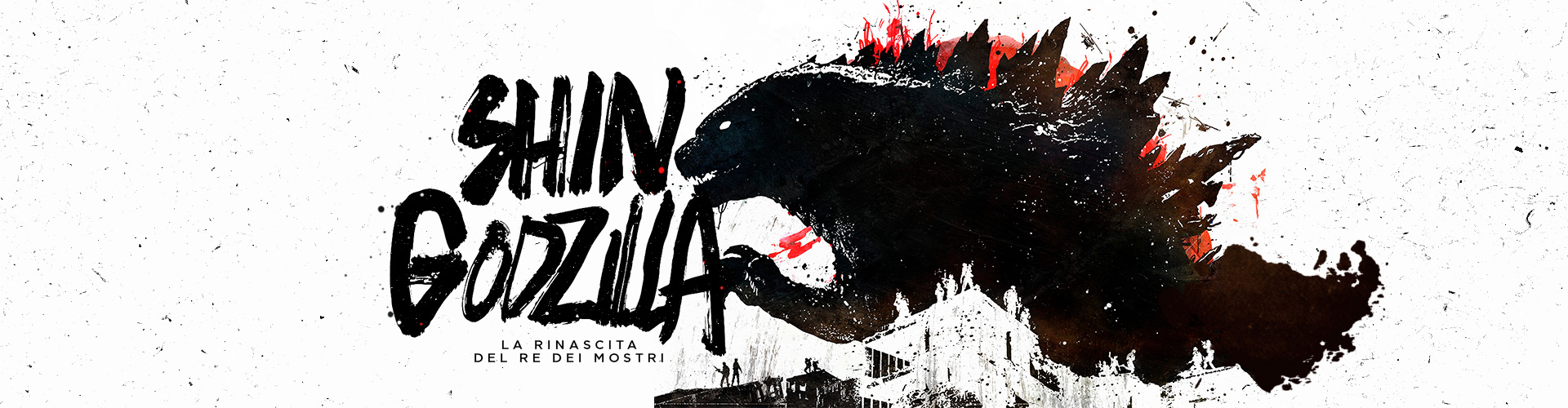 Dvd-it_slider_ShinGodzilla